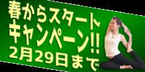20160210tenroku