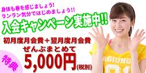 20160405toyonaka