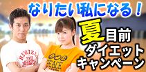 20160513tenroku