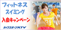 20160603ishibashi
