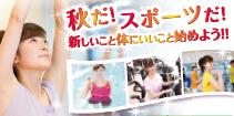 20160829toyonaka