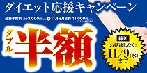 20161021tenroku2