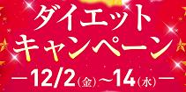 20161202tenroku