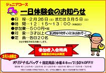 20170125tarumi