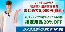20170128ishibashi