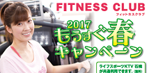 20170130toyonaka