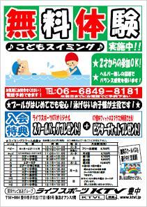 20170201toyonaka1
