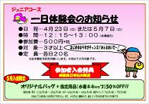 20170401tarumi