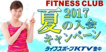 20170526toyonaka