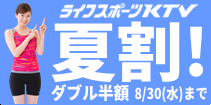 20170818tenroku