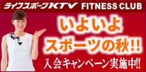 20170826toyonaka