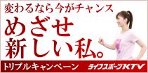 20180119tenroku