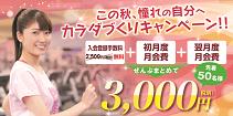 20180827ishibashi