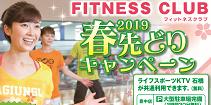 20190201toyonaka