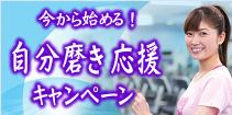 20190516tenroku