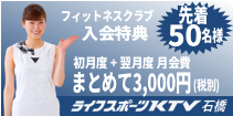 20190527ishibashi