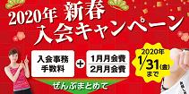 20191226ishibashi