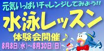 20200805ishibashi