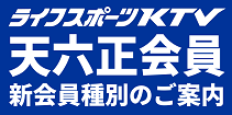 20200917tenroku