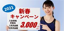 20201230toyonaka