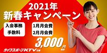 20210101ishibashi