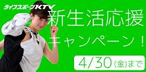 20210416tenroku2