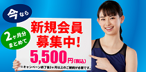 20210901toyonakaFC