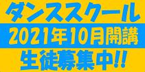 20210914ishibashi