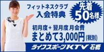 20170531ishibashi