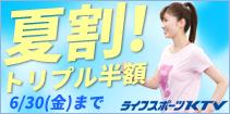 20170619tenroku2