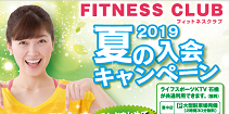 20190528toyonaka