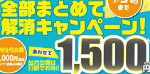 20190718tenroku