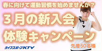 20200229ishibashi