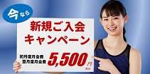 20210607toyonakafc